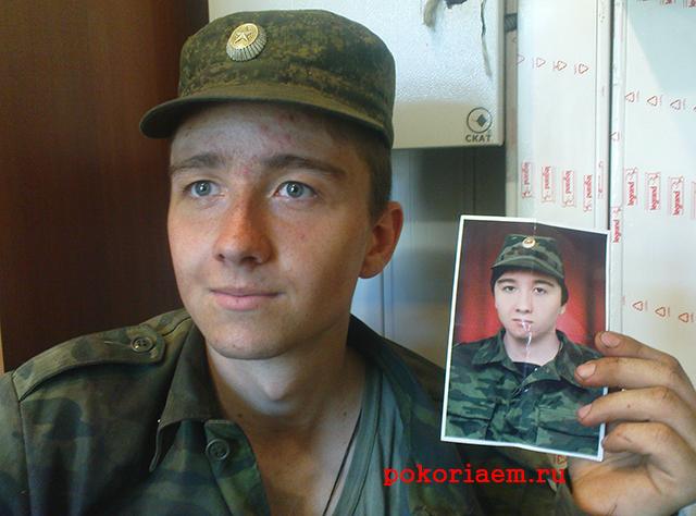 служба +в армии