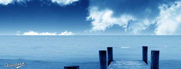 покоряем_стратегии_голубого_океана