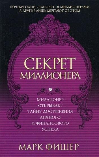 Безплатно Книгу К.Бакшт