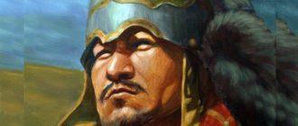 История была про два совета о долгой жизни, которые получил Чингисхан