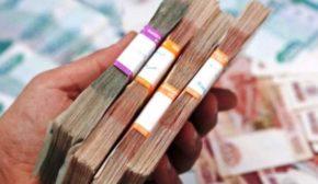 4 пачки русских денег