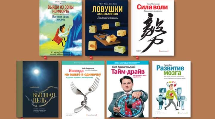 Книги ИД Манн