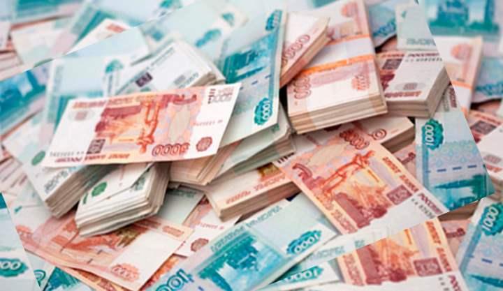 Куча русских денег