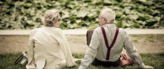 Счастье и долголетие