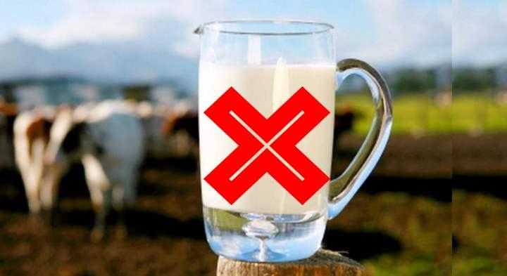 пастеризованное молоко