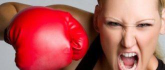Агрессия человека проявляется в первую очередь как раздражительность