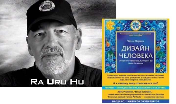 американский режиссер Роберт Алан Краковер