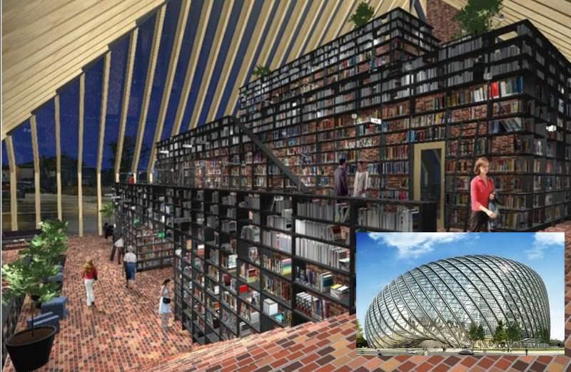 Где читать книги