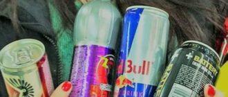 Банки с энергетическими напитками