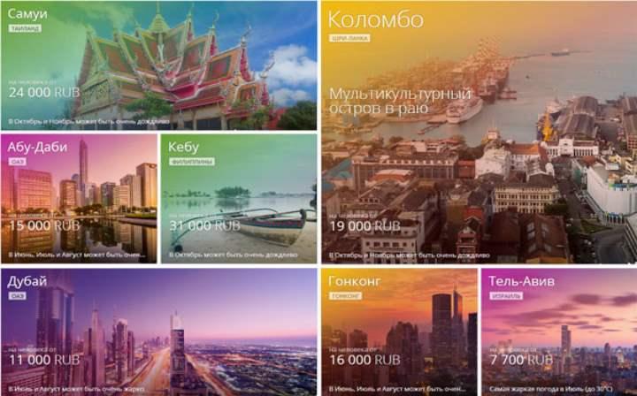 9 фото разных стран