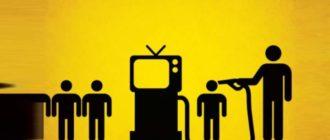 Юмор про телевидение