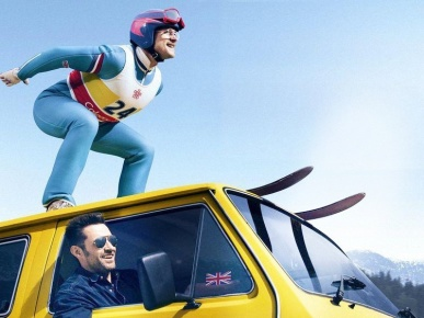 Эдди тренируется стоя на машине: кадр из фильма