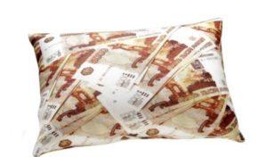 Подушка с купюрами