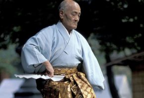 Японец