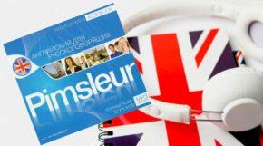Изучение английского по Пимслеру