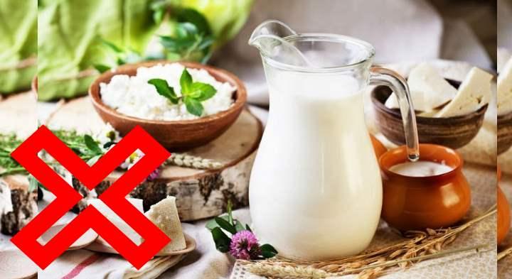 структура чужеродных белков из молока