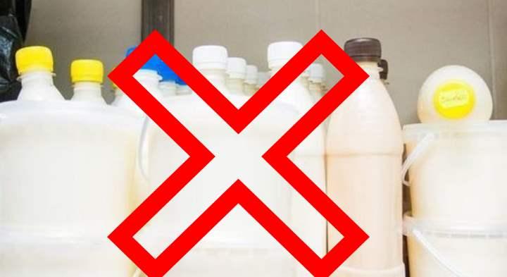 ПЭТы молока