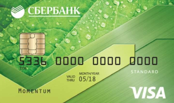 Широкая сеть банкоматов и отделений банка, есть на каждом шагу,