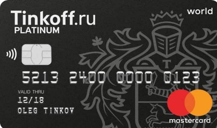 Возможность без комиссии переводить денежные средства между банками до 800000 рублей в день,