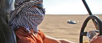 Езда в пустыне