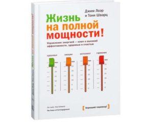 Внешний вид книги