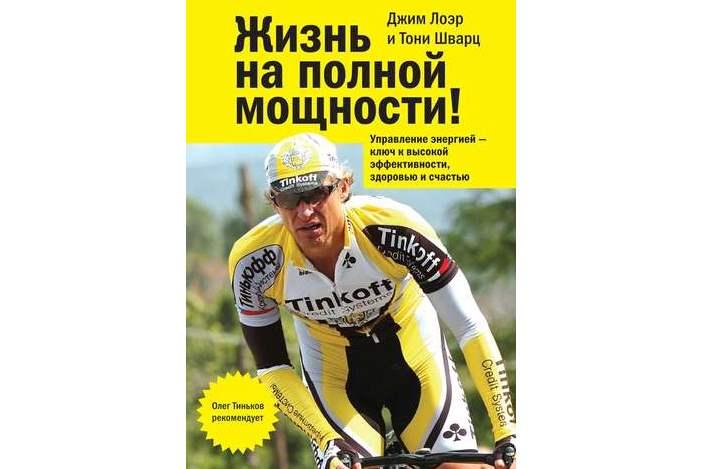 Желтая книга Лоэра