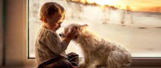 Нравственное богатство – это любовь