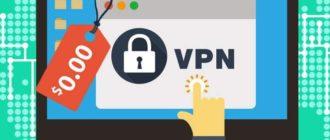 VPN-сервисы – это защита ваших персональных данных