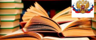 Книги по праву