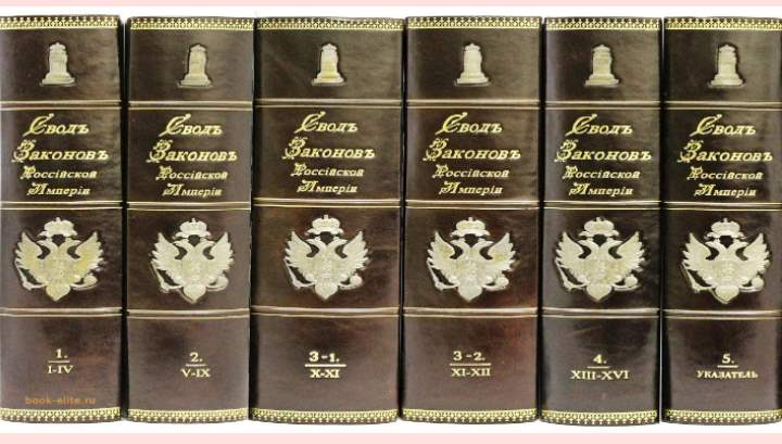 7 книг о праве