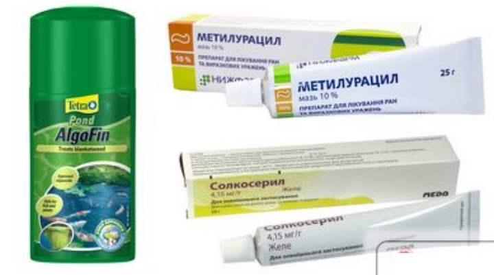 Мази для дом.аптеки