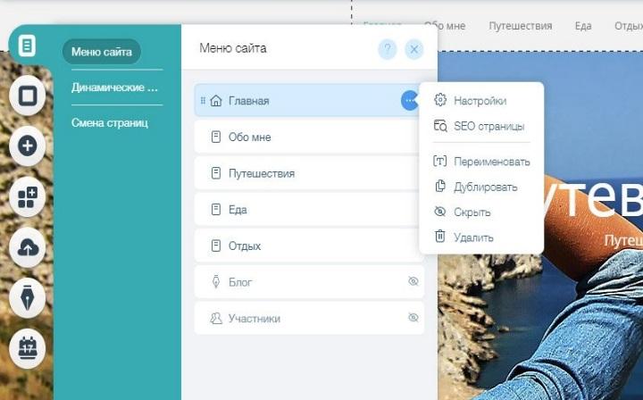 Очень похож на Ucoz, позволяет создавать аналогичные типы сайтов