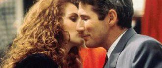 Романтическая история о том, как молодой человек влюбляется в очаровательную девушку