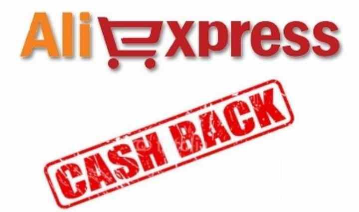 оплачивая покупку на Aliexpress, вы не перечисляете деньги на прямую продавцу