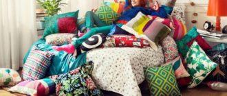Подушки бывают нескольких видов