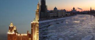 Сегодня многие задумываются о переезде в Москву