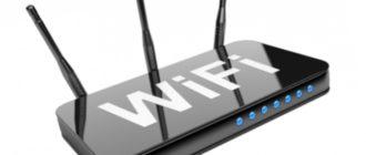 Подключите провод интернет кабеля в порт роутера