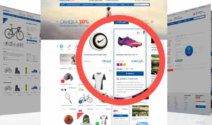 Плюсы и минусы бизнеса в виде интернет-магазина