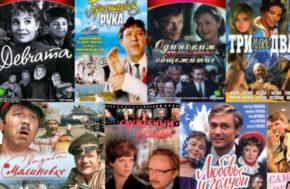Советские фильмы полюбились не только поколению того времени