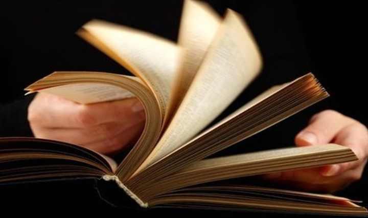 Увеличить зрительный охват текста