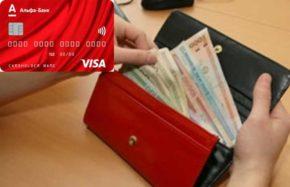 Понятие просрочки по кредиту