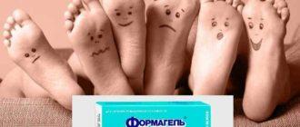 Синтетические носки препятствуют нормальному испарению пота
