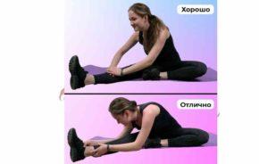 Выполнение упражнений не должно вызывать болевых ощущений