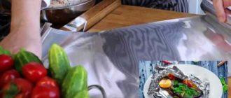 В чем отличия у сторон пищевой фольги?
