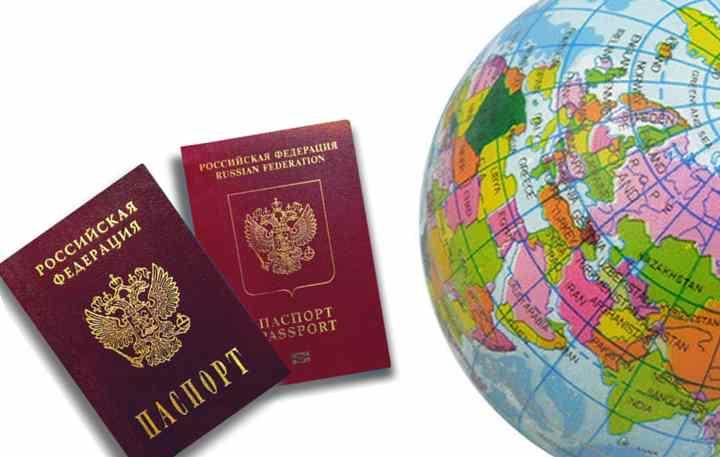 Для путешествий по России достаточно общегражданского паспорта