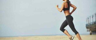 рассмотрим наиболее распространенный вид бега – бег трусцой