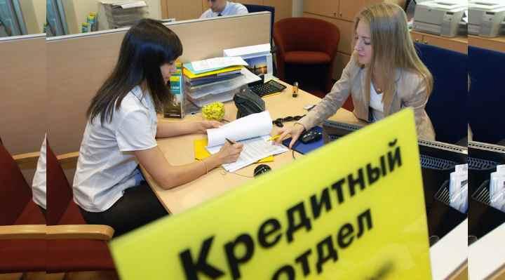Наша широкая русская душа довольно легкомысленно относится и к долгам