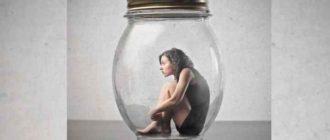 ТОП-5 привычек, которые не дают вам достичь успеха