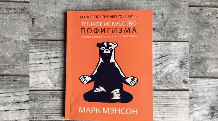 Книга как будто написана специально для тех, что считает, что живет хуже других людей