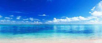 Вода в океане